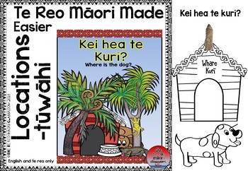 Te Reo Maori in Mainstream Schools B U N D L E (Level 1 Achievement Objectives)