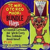 Te Wiki o Te Reo Māori   Bundle *** F L A G S ***
