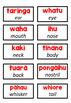 Te reo Māori Animal flashcards, labels and activities** Ng