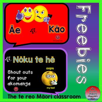 Te reo Māori shout outs