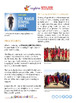 "Teach Kids About Kenya – ""Jump High with the Maasai"" -- All Around This World"