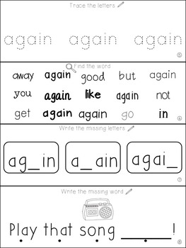 Teach Me Sight Words: AGAIN [Interactive Center with Printables and Audio]