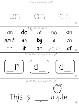 Teach Me Sight Words: AN [Interactive Center with Printables and Audio]