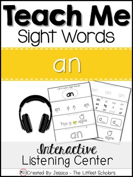 Teach Me Sight Words: AN [Interactive Center with Printabl