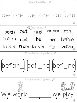 Teach Me Sight Words: BEFORE [Interactive Center with Printables and Audio]