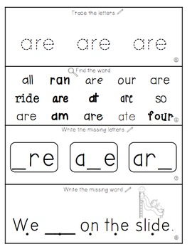 Teach Me Sight Words: ARE [Interactive Center with Printables and Audio]