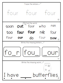 Teach Me Sight Words: FOUR [Interactive Center with Printables and Audio]