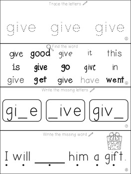 Teach Me Sight Words: GIVE [Interactive Center with Printables and Audio]