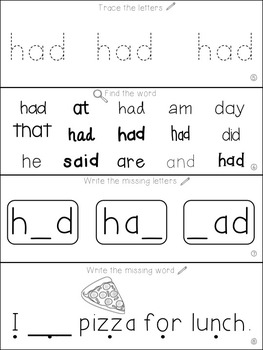 Teach Me Sight Words: HAD [Interactive Center with Printables and Audio]