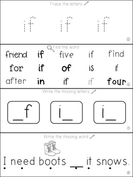 Teach Me Sight Words: IF [Interactive Center with Printables and Audio]