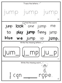 Teach Me Sight Words: JUMP [Interactive Center with Printables and Audio]