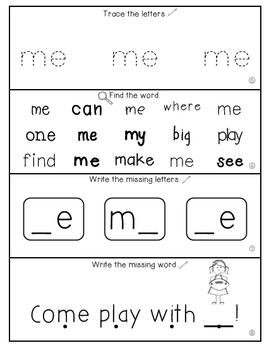 Teach Me Sight Words: ME [Interactive Center with Printables and Audio]
