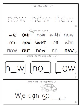 Teach Me Sight Words: NOW [Interactive Center with Printables and Audio]