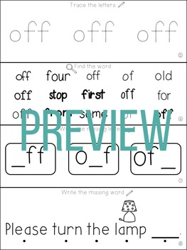 Teach Me Sight Words: OFF [Interactive Center with Printables and Audio]
