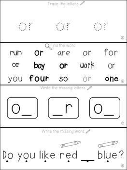Teach Me Sight Words: OR [Interactive Center with Printables and Audio]