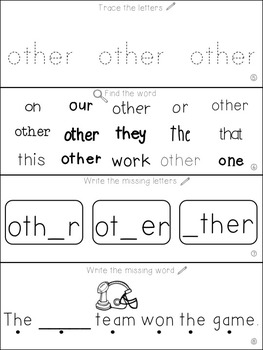 Teach Me Sight Words: OTHER [Interactive Center with Printables and Audio]