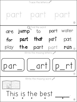 Teach Me Sight Words: PART [Interactive Center with Printables and Audio]