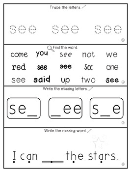 Teach Me Sight Words: SEE [Interactive Center with Printables and Audio]