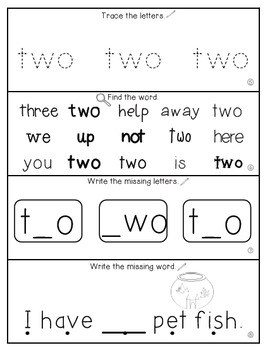 Teach Me Sight Words: TWO [Interactive Center with Printables and Audio]