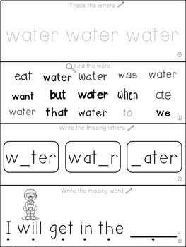 Teach Me Sight Words: WATER [Interactive Center with Printables and Audio]