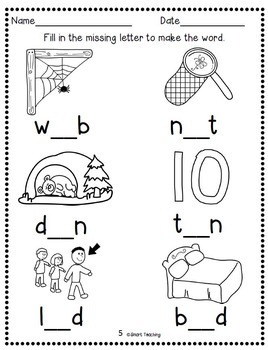 "Free Download - Teach Your Students the Short ""e"" Sound!"