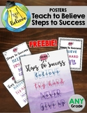 Teach to Believe Steps to Success - Growth Mindset Posters