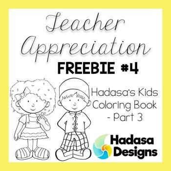 Teacher Appreciation Freebie: Kids Coloring Book - Part 3