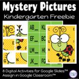 Teacher Appreciation Freebie! Kindergarten Mystery Picture