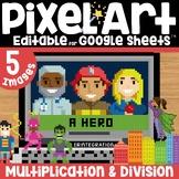 Teacher Appreciation / Heroes Digital Pixel Art Magic Reveal MULTIPLICATION