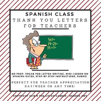 Teacher appreciation letter for spanish class tpt teacher appreciation letter for spanish class altavistaventures Images
