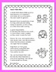 Teacher Appreciation Poem FREE ♥ ♥ Color and Blackline ♥ ♥