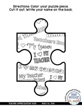 Teacher Appreciation Puzzle Pieces