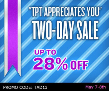 2013: Teacher Appreciation Two-Day Sale Banners