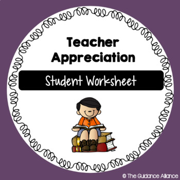Teacher Appreciation Worksheet Freebie!