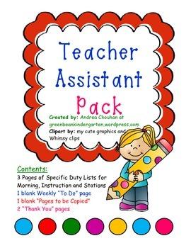teacher assistant pack by green bean kindergarten tpt