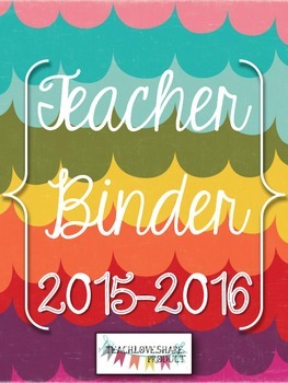 Teacher Binder 2015-2016 (Colors)