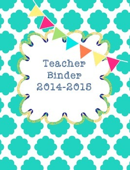 Teacher Binder 2015-2016 Turquoise Clouds