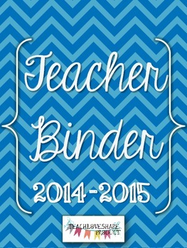 Teacher Binder 2014-2015(Blue Chevron)