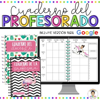 Teacher Binder Bundle 2016-2017 FULLY IN SPANISH (editable)