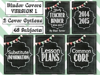 Teacher Binder - Chalkboard Theme {2015 - 2017}