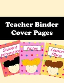 Teacher Binder Cover Pages