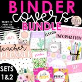 Teacher Binder Covers BUNDLE {EDITABLE!}