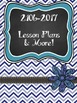 Teacher Binder Covers - Editable - Navy Blue