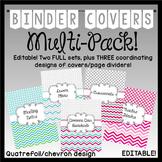 Teacher Binder Covers (Editable): Quatrefoil and Chevron Theme MULTI Pack!