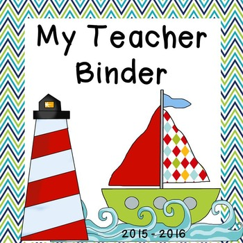 Teacher Binder - Ocean Theme