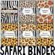 Teacher Binder- Safari or Jungle Theme 2016-2017