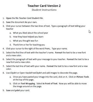 Teacher Card Version 2 Technology Lesson Plan & Materials