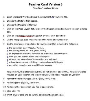 Teacher Card Version 3 Technology Lesson Plan & Materials