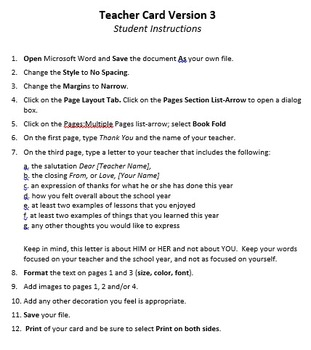 Teacher Card Version 3 Technology Lesson Plan & Materials