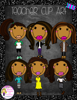 Teacher Clip Art {Confetti and Creativity Clip Art}